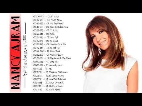 Best Of Nancy Ajram 2018 - كوكتيل نانسي عجرم بوب - Nancy Ajram Greatest Hits Playlist