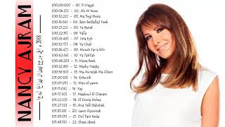 Best Of Nancy Ajram 2018 -  كوكتيل نانسي عجرم بوب - Nancy Ajram Greatest Hits Playlist