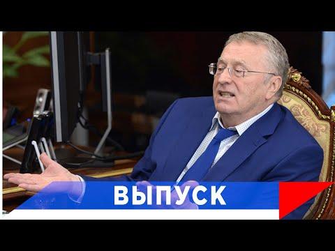 Жириновский: Кому выгоден Карабах?!