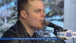 Marc Martel - Crazy Little Thing Called Love (Queen) [LIVE @ CH12]