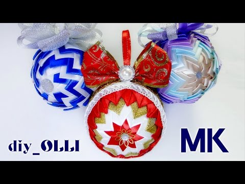 New Year DIY 🎄 Ёлочные игрушки своими руками | Новогодний ШАР | Christmas toys with their hands