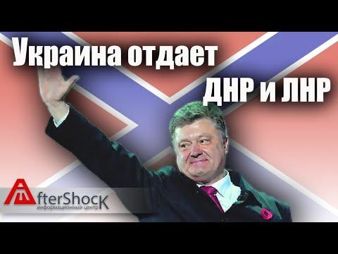 Киев отрезает ЛНР