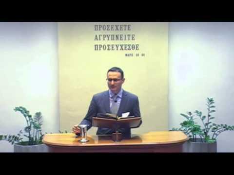 31.01.2015 - Δανιήλ κεφ3 - Παπαδαντωνάκης Παύλος