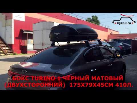 Киа Рио 4 (Kia Rio IV) с автобоксом PT Group Turino 1