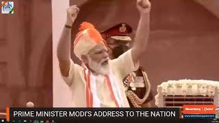 Independence Day 2020: Prime Minister Narendra Modi's Address To The Nation