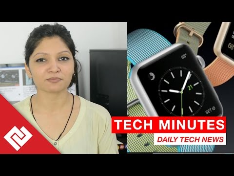 Tech Minutes E05: iPhone 7 Launch Date, Apple Watch 2, HTC One A9S, Moto G4 Play