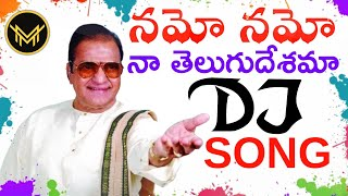 Namo namo na Telugudesam DJ song _ Telugu Desam party dj songs _ TDP New video song _ Mahesh audios