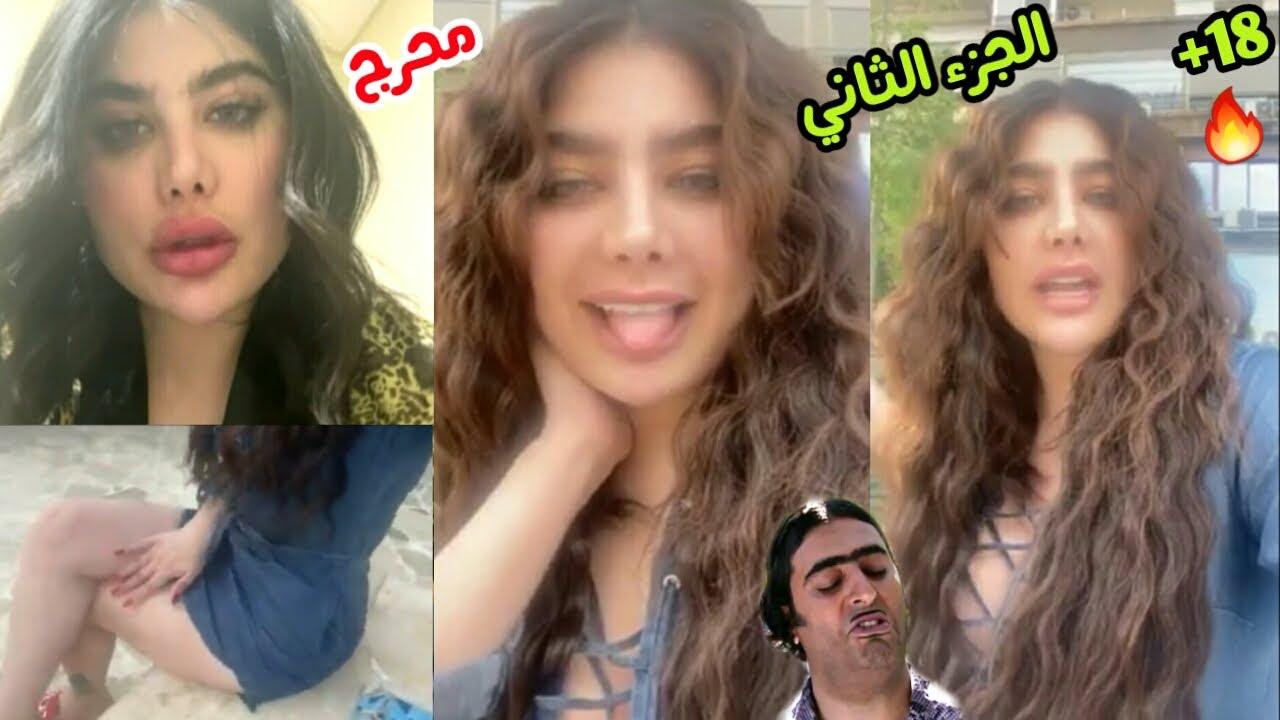 انجي خوري انا بحب الدلع والغنج دلعوني شباب اسمع دلع شباب لبنان الجزاء الثاني