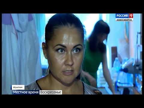 Больницы Новосибирской области должны открыть родственникам двери реанимации