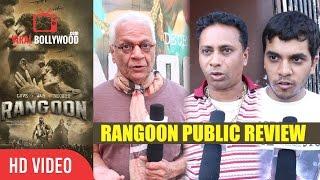 Rangoon Movie Public Full Review | Kangaan Ranaut, Shahid Kapoor, Saif Ali Khan