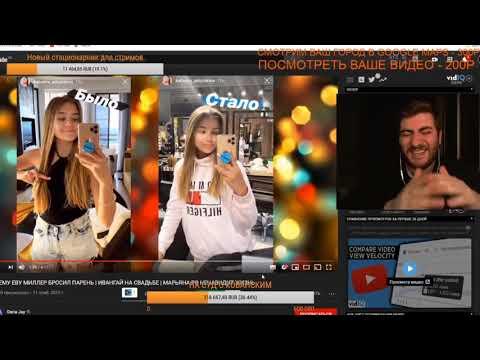 Рома Механик смотрит Новости блогеров от Daria Jay