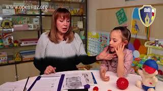 Артикуляционная гимнастика для постановки звуков Урок 4 Вешневская Елена