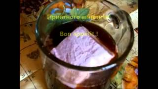 Рецепты кофе  Кофе гляссе