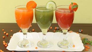 ইফতারের জন্য ৩ ধরনের পুষ্টিকর সবজির জুস/জুস রেসিপি/রমজান রেসিপি ২০১৮/Healthy Vegetable Juice Recipe.