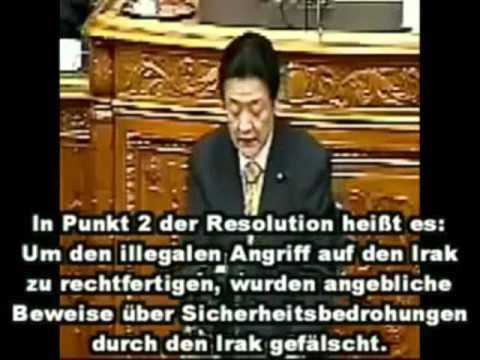 Japan. Tsunami 03. 2011.  HAARP in Action ??