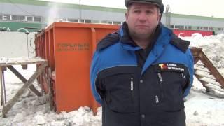 Снегоплавильная установка Горыныч Д30