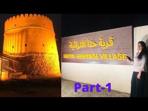 //Hatta Heritage Village// Dubai Tourism//Hatta// sumi'sbluecrayons//