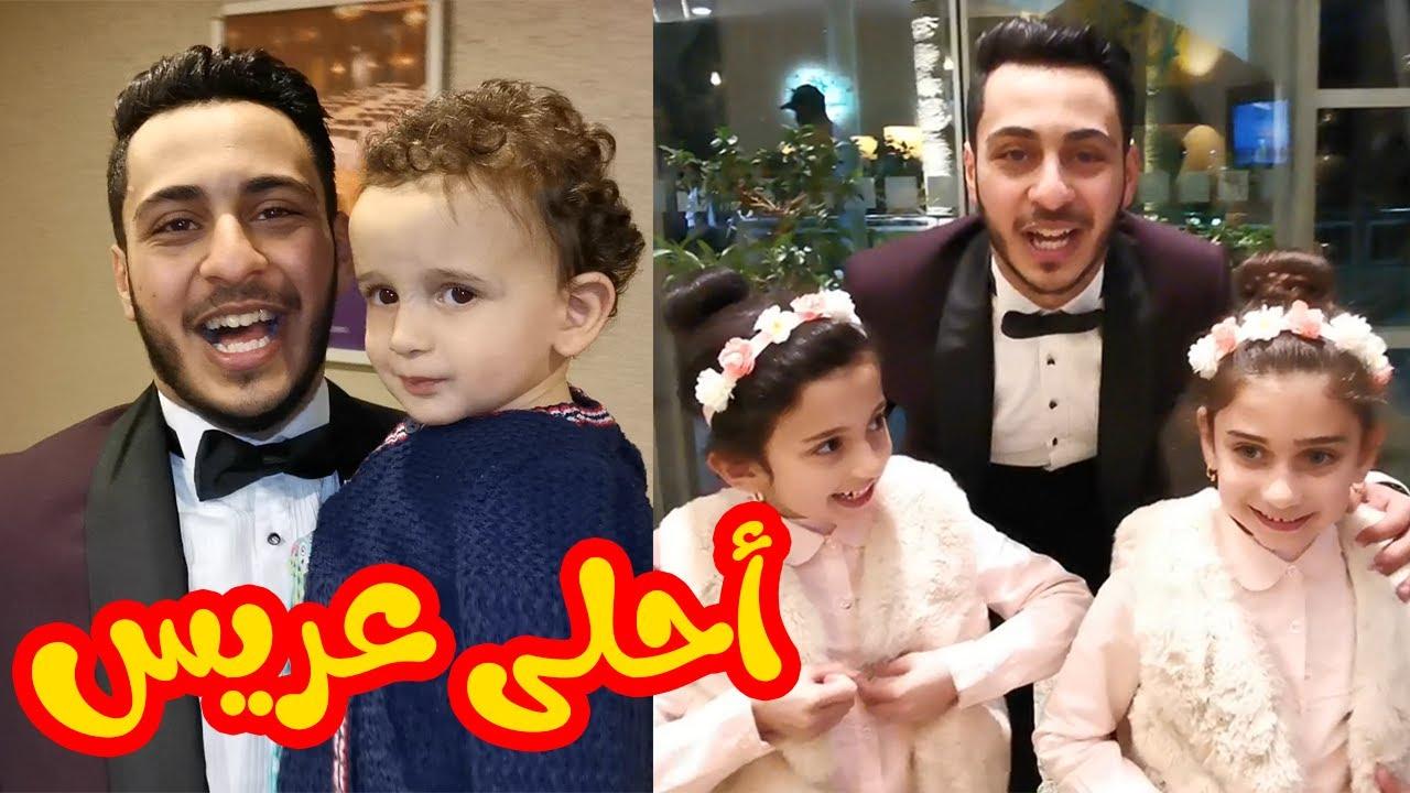 حفل خطوبة وليد مقداد Youtube
