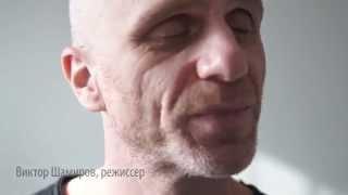 «Дубль двa@»: Виктор Шамиров о фильме «Упражнения в прекрасном»