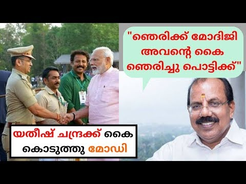 Yathish Chandra Meets Modi at Thrissur | Malayalam News | Sunitha Devadas Talks