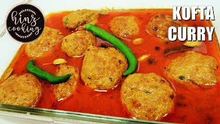 Kofta Curry Recipe | Mutton Kofta | Koftay Ka Salan Recipe in Urdu / Hindi - Hinz Cooking