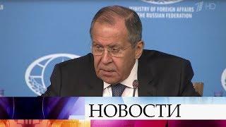 Сергей Лавров прокомментировал обострение ситуации в Грузии.