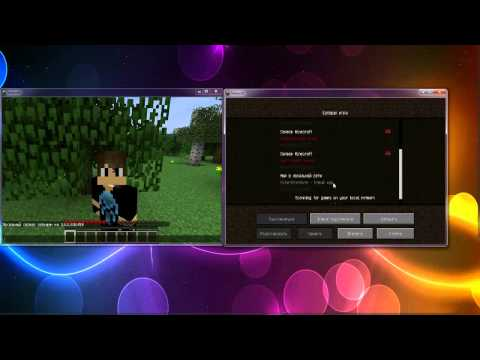 Как играть с друзьями по сети без сервера и без хамачи в одиночной игре Minecraft