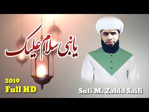 2019 New Heart Tuching Salaam ( Ya Nabi Salaam Alaika ) By Sufi M.Zahid Saifi Official