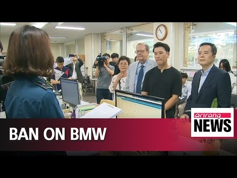 Transport ministry bans BMW on the road