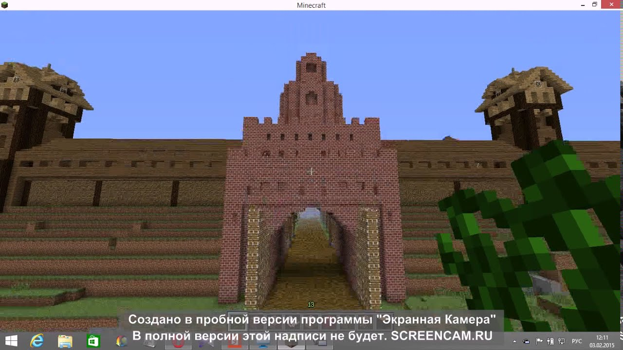 славяне в майнкрафт #3
