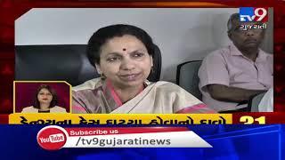 Top News Stories From Gujarat : 11-11-2019 | Tv9GujaratiNews