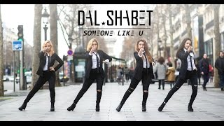 [CONTEST WINNER] Dalshabet (달샤벳) - Someone Like U (너 같은) dance cover by RISIN' CREW from France