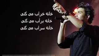 benyamin khate sevom (lyrics)