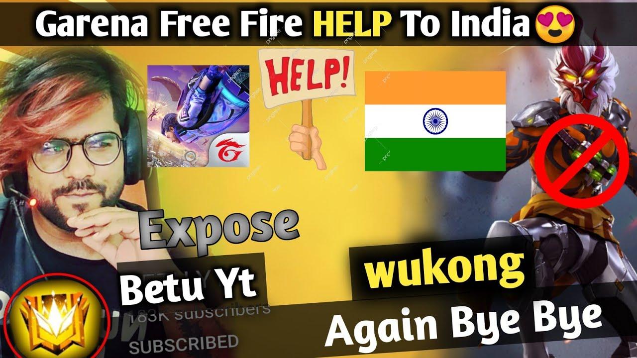 Garena Help To India😍 || Betu Yt Expose? | Bye Bye wokung | ungradute gamer | Total Gaming react
