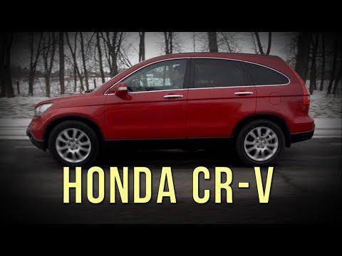видео: honda cr-v 2008 г.в. - источник противоречий.