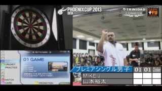 【PHOENIX CUP 2013 大分】@2013/6/23 【プレミアシングル男子】MIKE Jv...