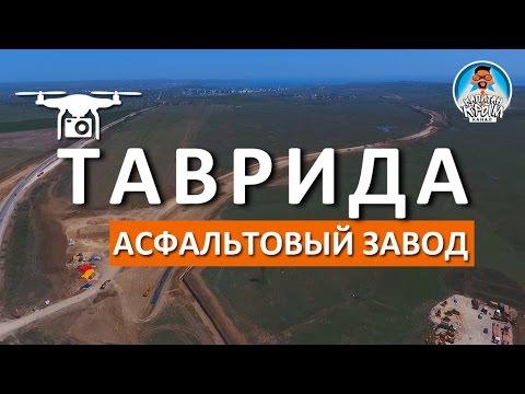 Общество сызранско-печерской асфальтовой и горной промышленности было основано в 1882 г. Самарским предпринимателем а. И. Иорданом на базе созданного в 1879 г.