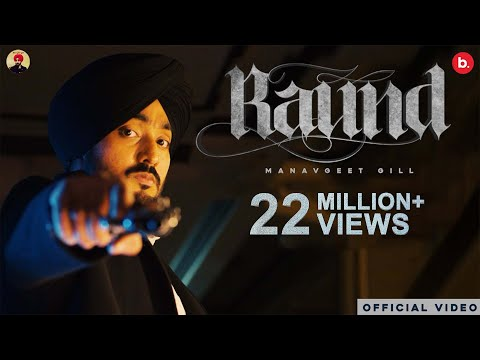 Raund - ManavGeet Gill (Official Music Video)   Kanji Porh   Hakeem   Latest Punjabi Song 2021
