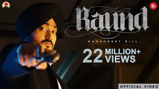 Raund - ManavGeet Gill (Official Music Video) | Kanji Porh | Hakeem | Latest Punjabi Song 2021