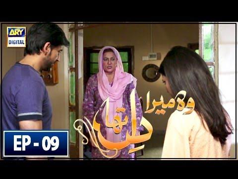 Woh Mera Dil Tha Episode 9 - 26th May 2018 - ARY Digital Drama