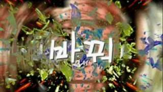 Ba Kkwo - Lee Jung Hyun