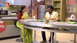 """Annies Kitchen With Famous  Film Actor & Comedian""""Binu Adimaly"""" 