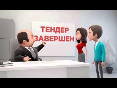 Социальная реклама Курского УФАС России (ролик №6)