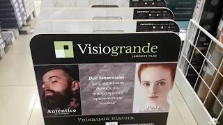 Краткий обзор | Ламинат Classen Visiogrande (Германия) [Holz]