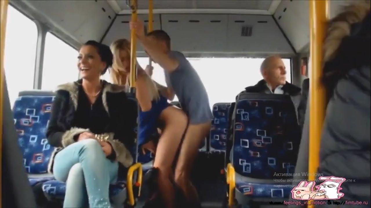 Свингеры женщины прижимаются в автобусах и троллейбусах видео анальный секс позы