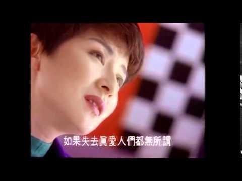 Best of chen shu hua songs