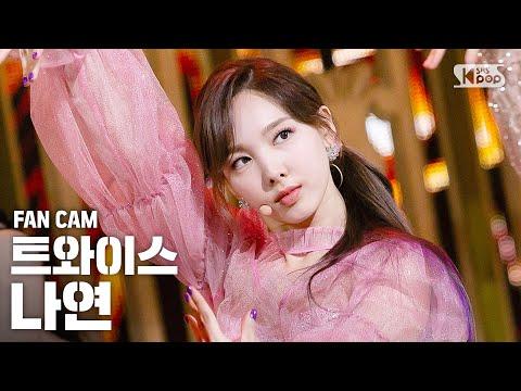 [안방1열 직캠4K/고음질] 트와이스 나연 '필스페셜' (TWICE NAYEON 'Feel Special' Fancam)ㅣ@SBS Inkigayo_2019.9.29