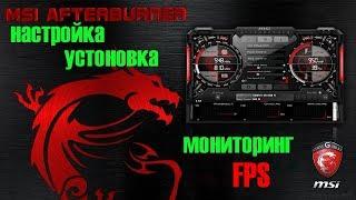 где и как скачать и как настроить AHK биндер,Malinovka RP,CRMP