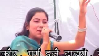 All Time Hit Ragni Video - HD  बॉर्डर ऊपर जाना गोरी - Border Upar Jana Gori