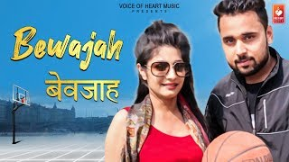 Bewajah(Official Video) -New Punjabi song 2019 |Iqbal Dabli, Monika Chauhan ,Ojasvi Sharma